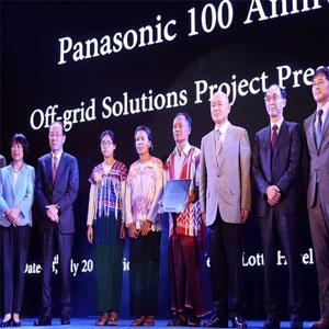 شرکت پاناسونیک و کمک به مردم سیل زده Myanmar