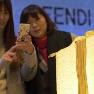 اولین رویدادهای تجربه استفاده از تکنولوژی نور ID تحت عنوان Hikari De Ginbura