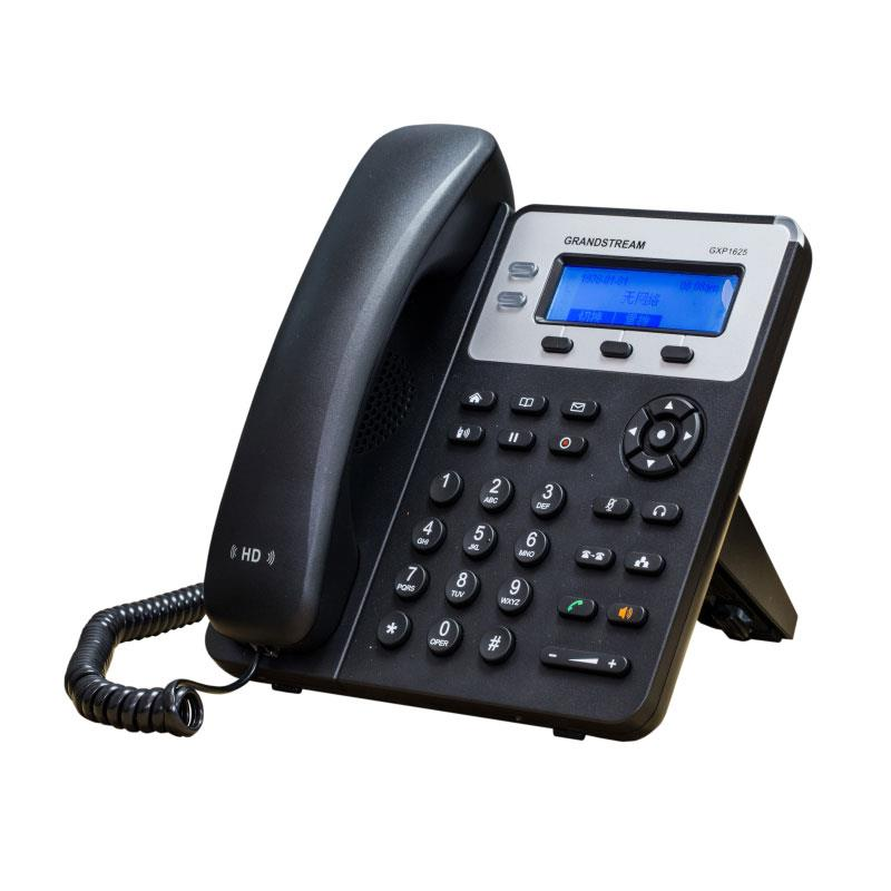 تلفن تحت شبکه گرنداستریم GXP1625