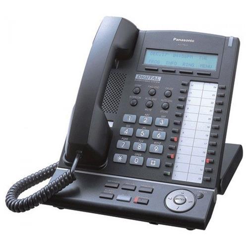 تلفن سانترال دیجیتال پاناسونیک KX-T7633