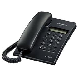 تلفن رومیزی پاناسونیک KX-T7703X