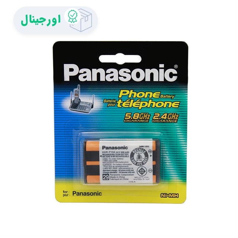 باتری تلفن بیسیم پاناسونیک HHR-P104 [ اورجینال ]