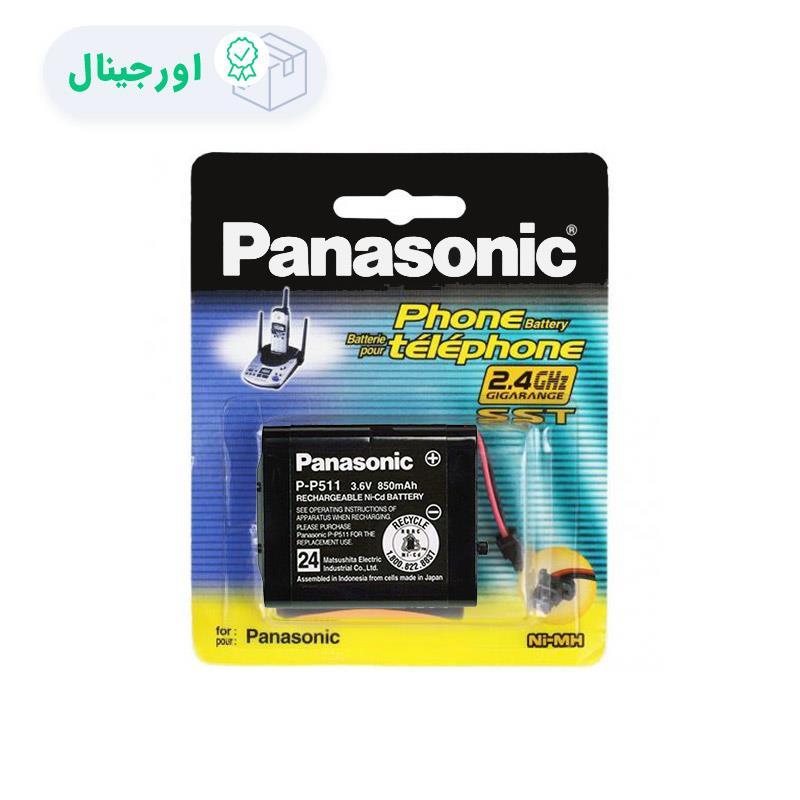 باتری تلفن پاناسونیک P-P511A [ اورجینال ]