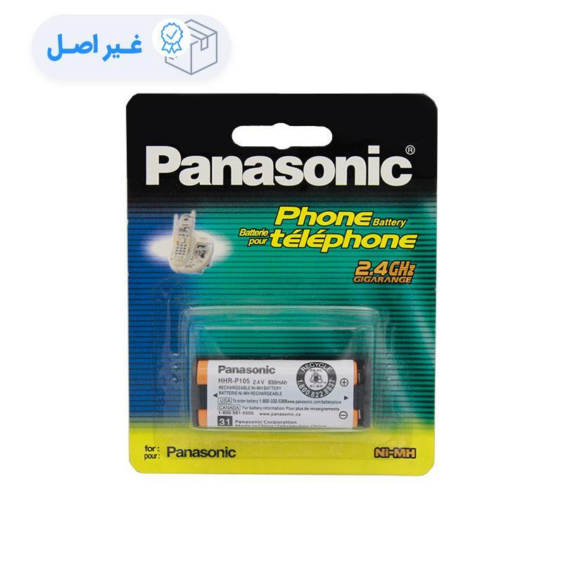 باتری تلفن پاناسونیک HHR-P105 [ غیر اصلی ]
