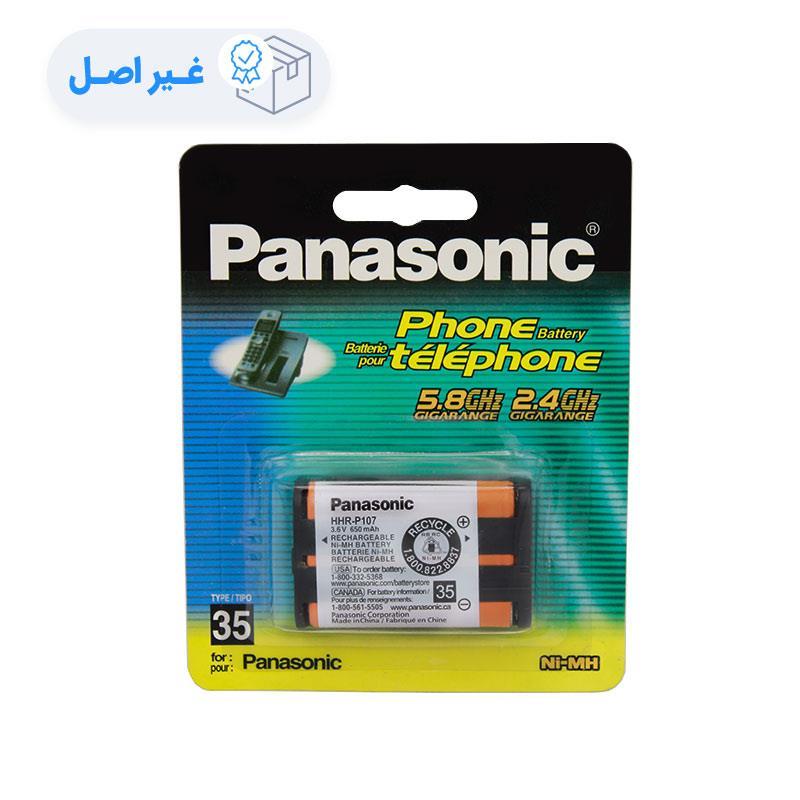 باتری تلفن پاناسونیک HHR-P107 [ غیر اصلی ]
