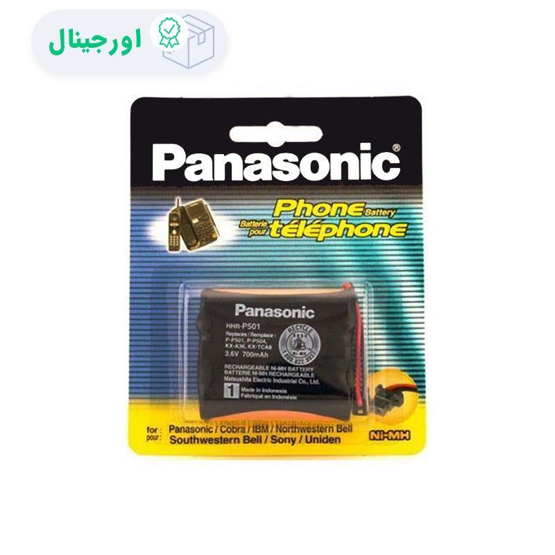 باتری تلفن پاناسونیک P-P501 [ اورجینال ]