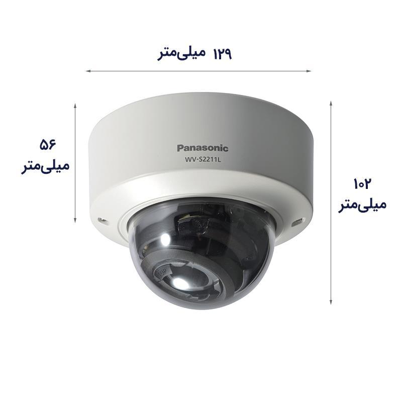 ابعاد دوربین تحت شبکه پاناسونیک WV-S2211L