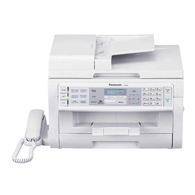 فکس پاناسونیک KX-MB2090CX