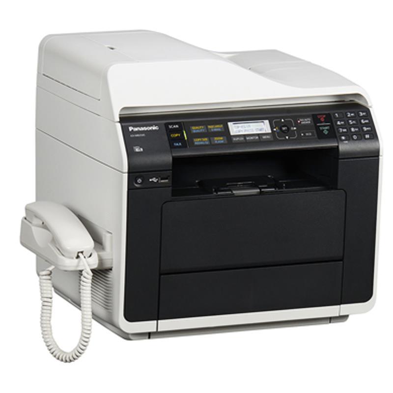 فکس پاناسونیک KX-MB2235