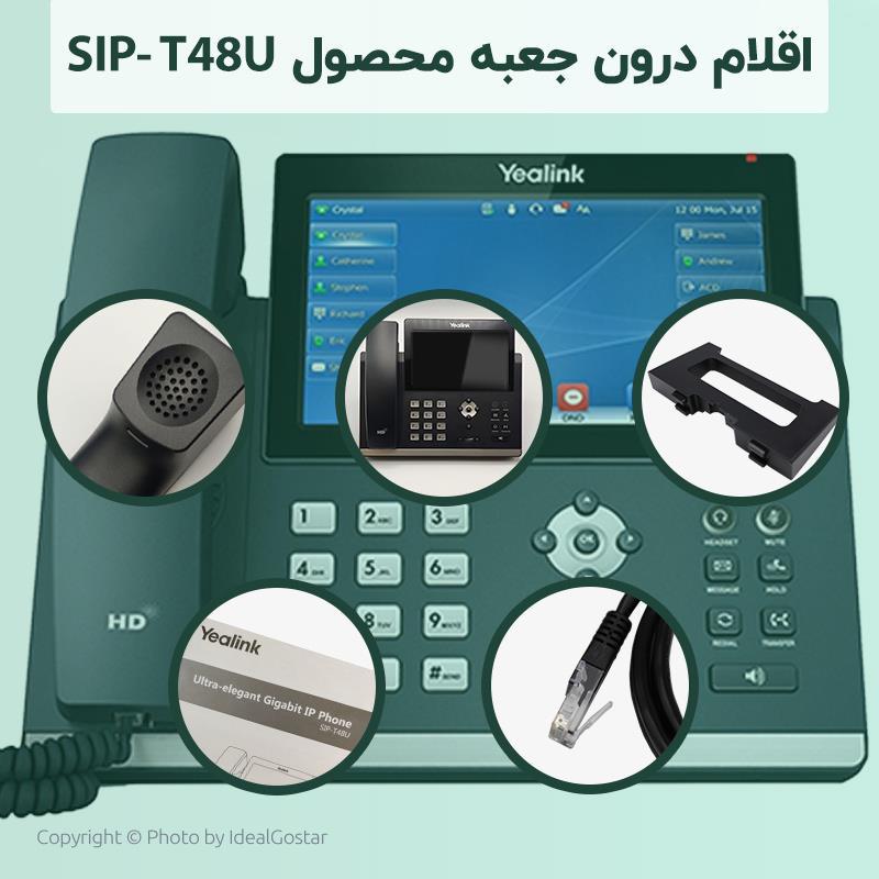 وسایل داخل جعبه تلفن یالینک SIP- T48U