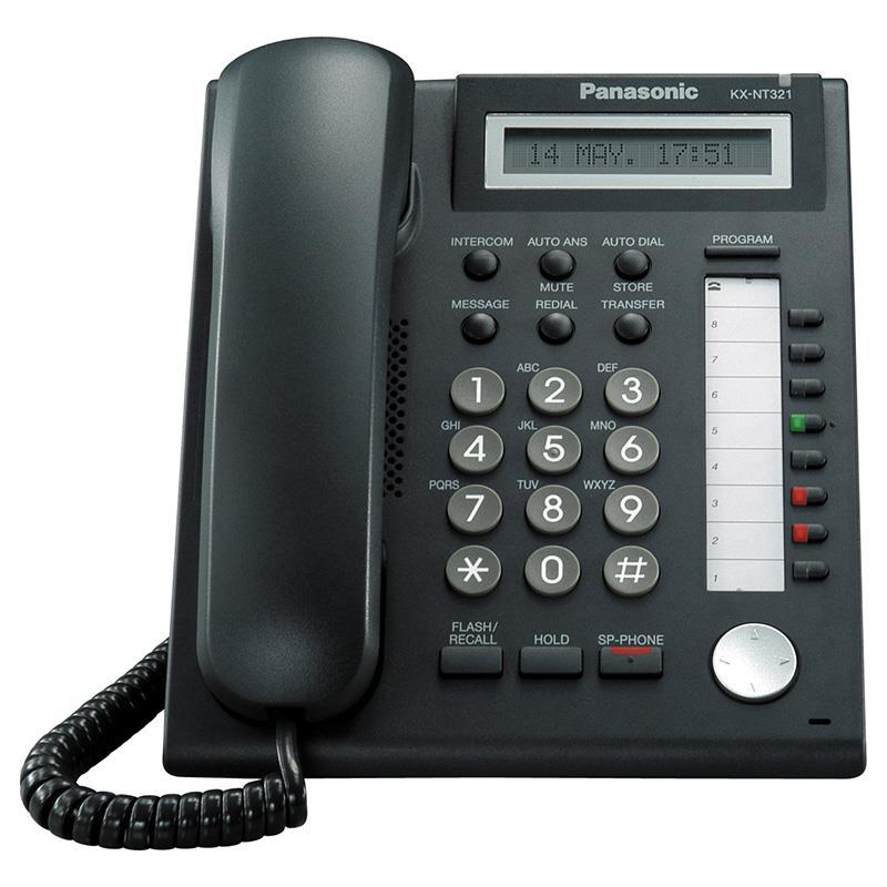 تلفن سانترال تحت شبکه پاناسونیک KX-NT321
