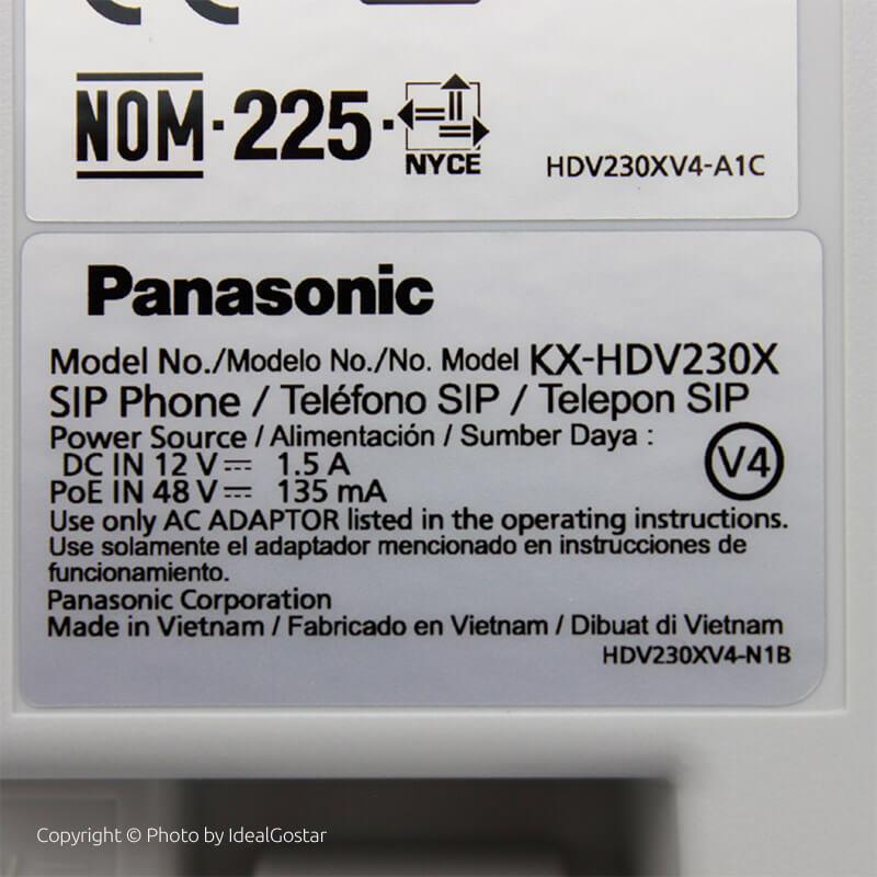 پشت تلفن سانترال تحت شبکه پاناسونیک KX-HDV230
