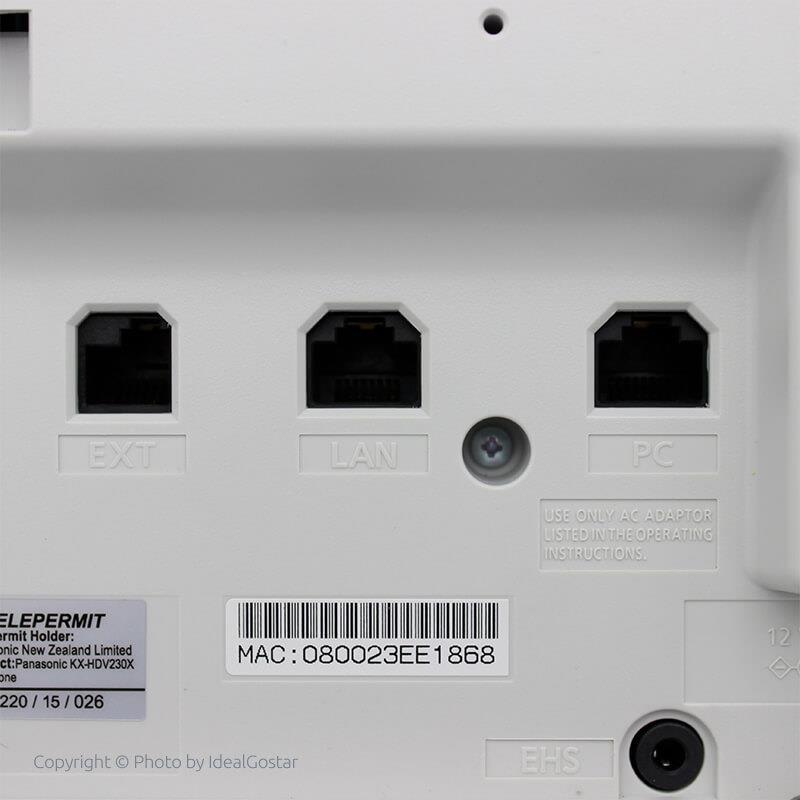 پورتهای تلفن سانترال تحت شبکه پاناسونیک KX-HDV230