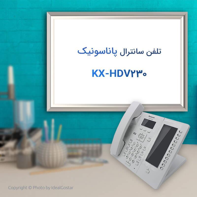 تلفن سانترال تحت شبکه پاناسونیک KX-HDV230 روی میز