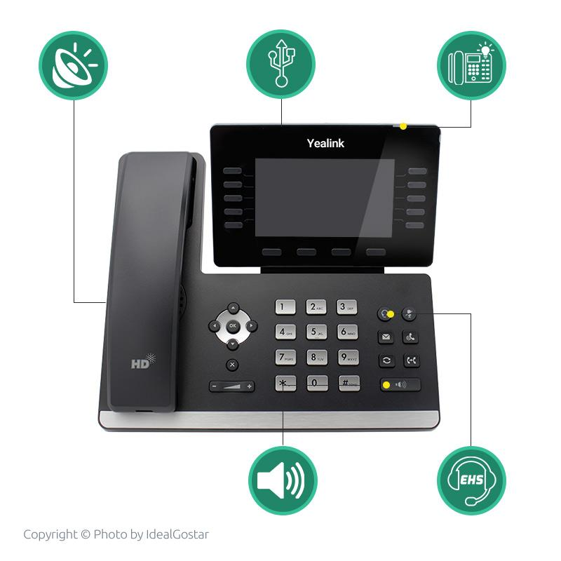 ویژگیهای تلفن تحت شبکه یالینک SIP-T54W