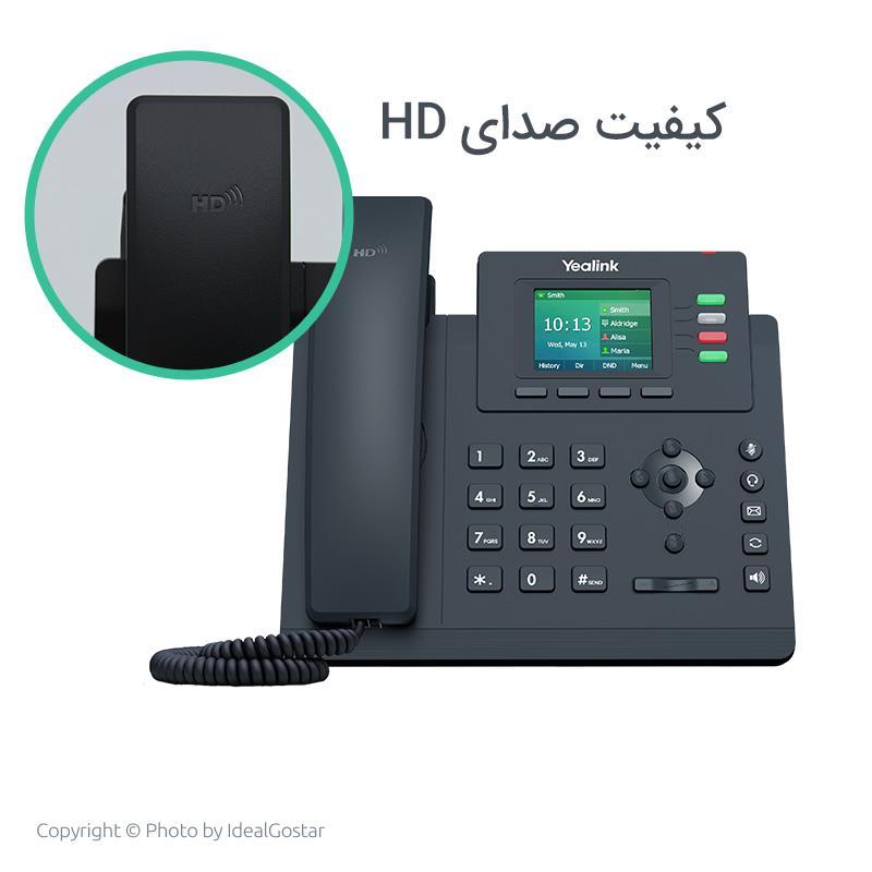 صدای HD در تلفن یالینک T33G