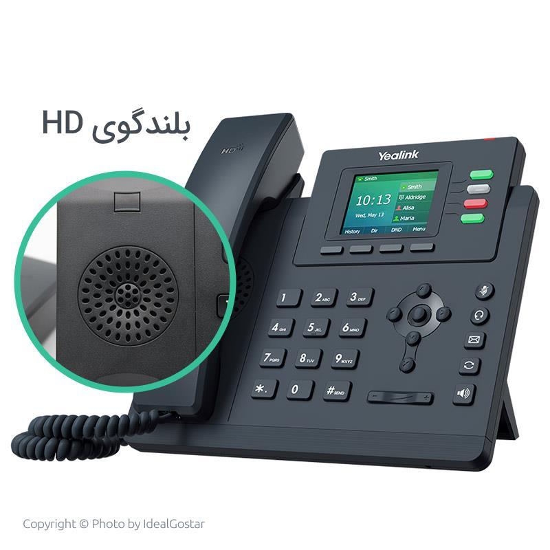 بلندگوی تلفن تحت شبکه T33G
