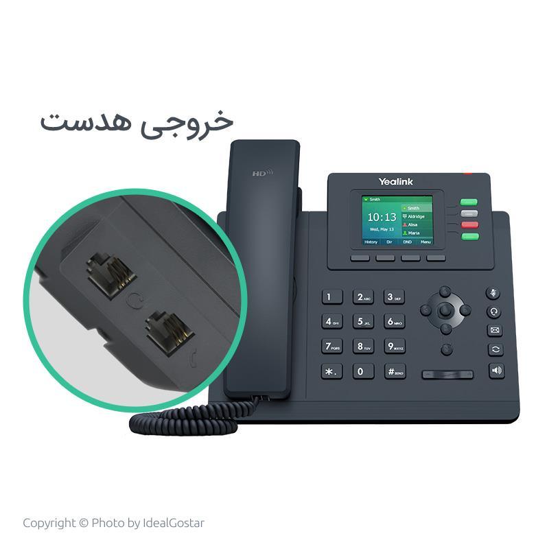 خروجی هدست تلفن SIP-T33G