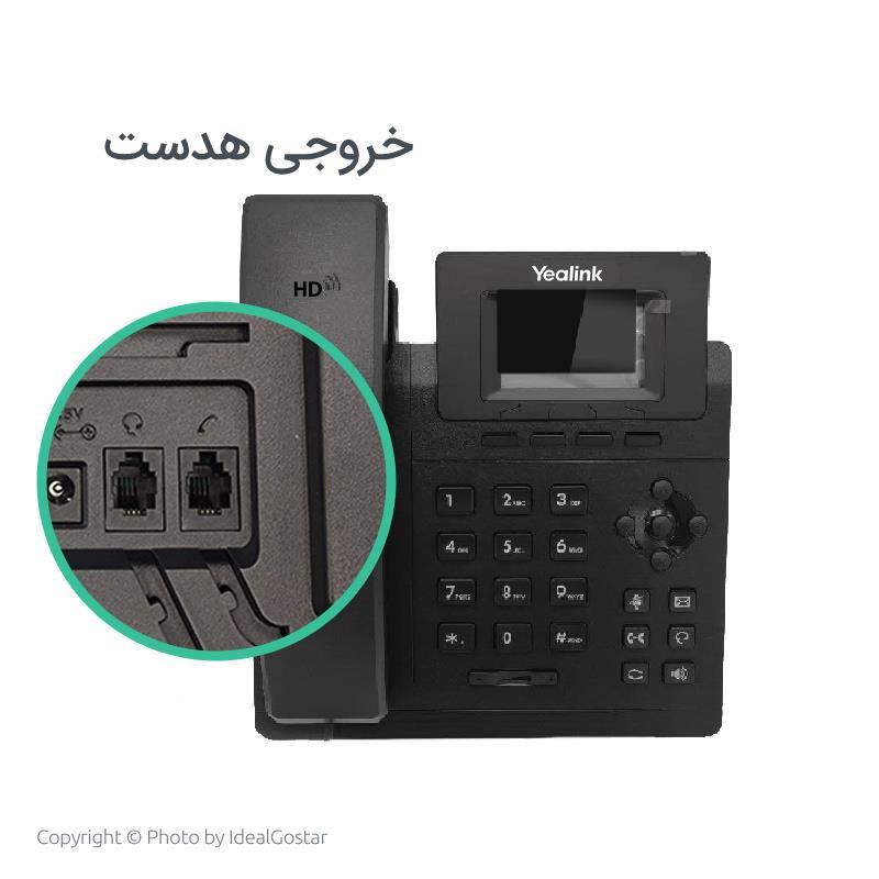 خروجی هدست تلفن تحت شبکه یالینک SIP-T30P