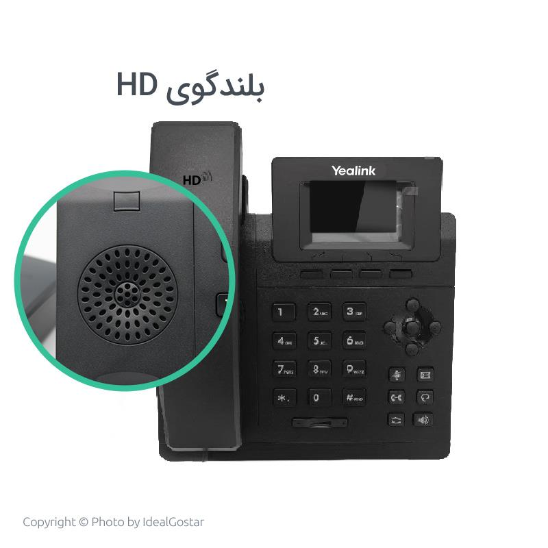 صدای HD تلفن تحت شبکه یالینک SIP-T30P