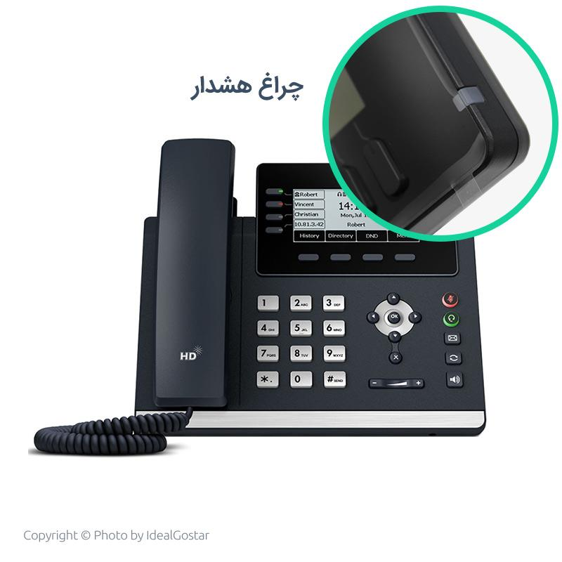 چراغ هشدار تلفن تحت شبکه یالینک SIP-T43U