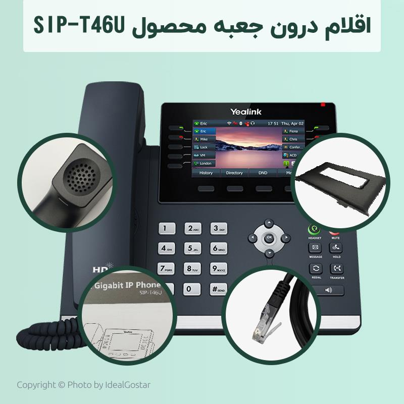 اقلام تلفن تحت شبکه یالینک SIP-T46U