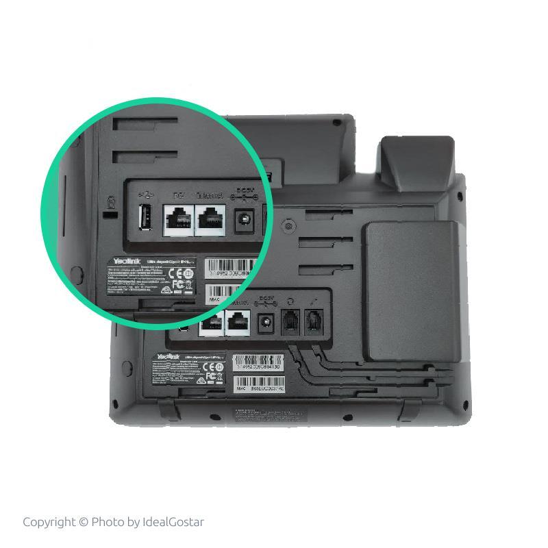 خروجی های تلفن تحت شبکه یالینک SIP-T46U