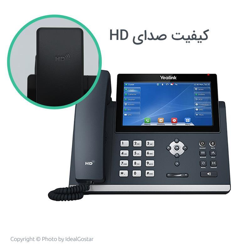 صدای HD در تلفن یالینک SIP-T48U