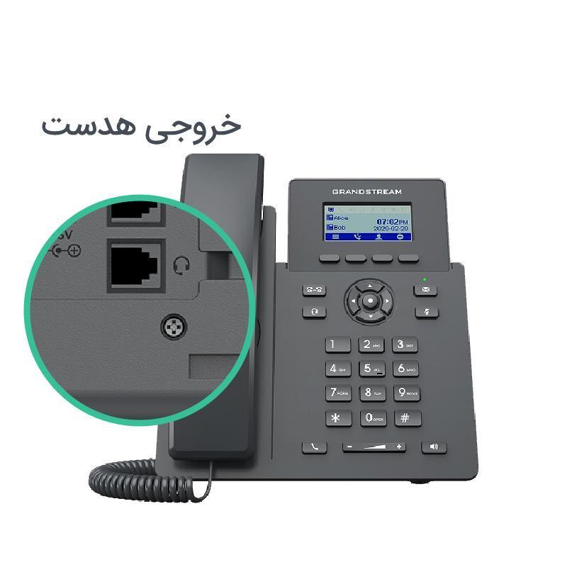 تلفن تحت شبکه گرنداستریم GRP2601 خروجی هدست