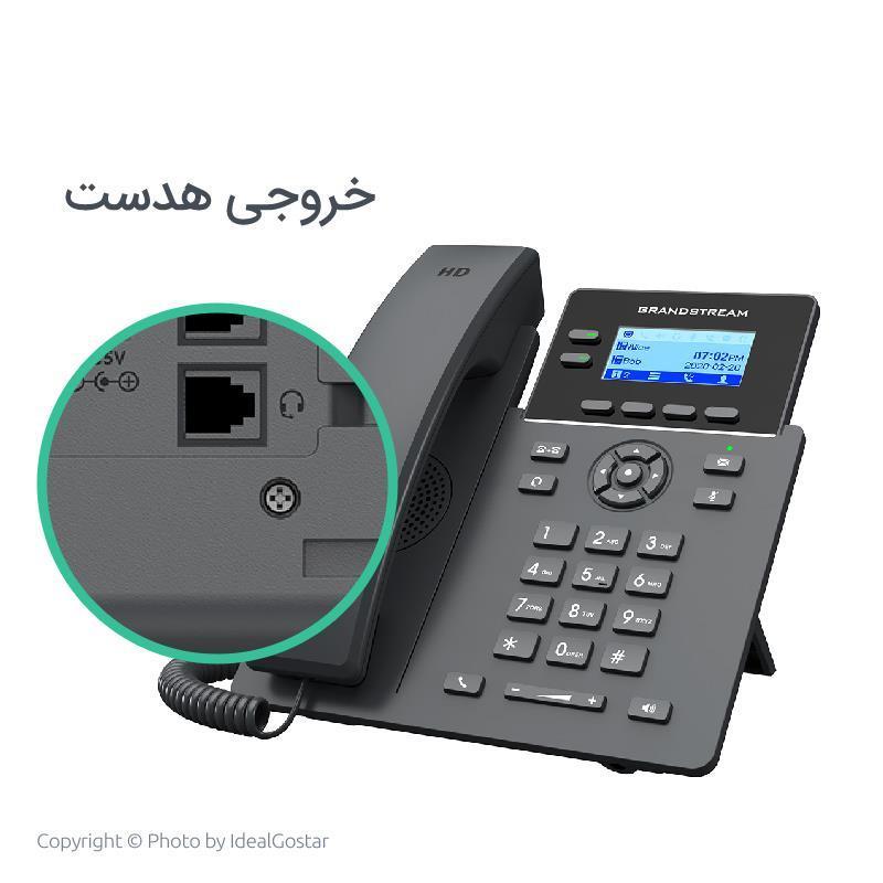 دارای خروجی هدست تلفن تحت شبکه گرنداستریم GRP2602