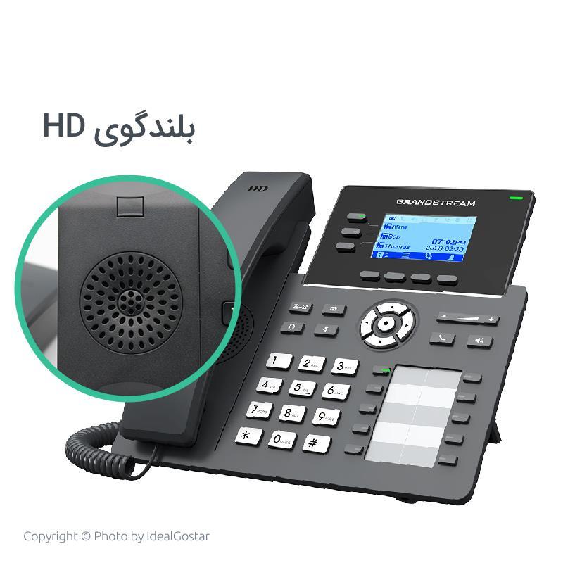 دارای بلندگو hd تلفن تحت شبکه گرنداستریم GRP2604