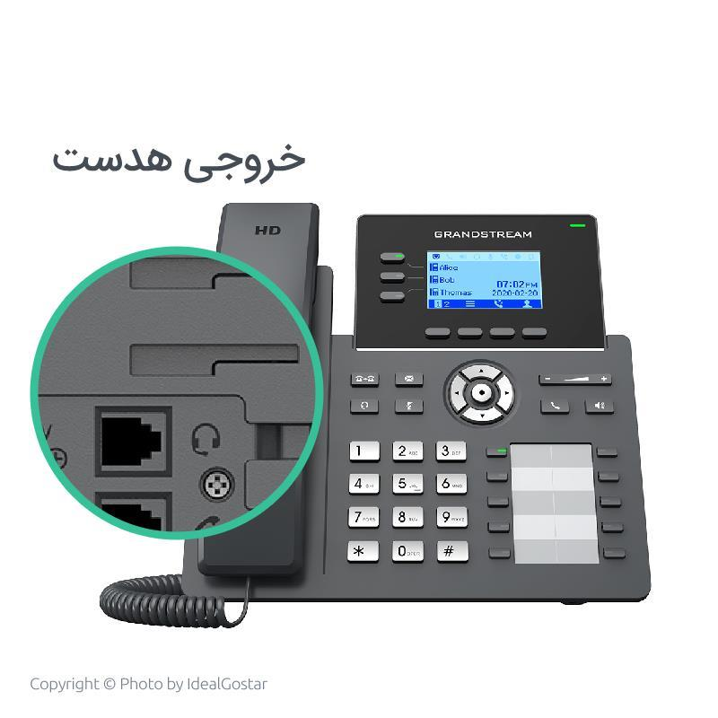 دارای خروجی هدست تلفن تحت شبکه گرنداستریم GRP2604