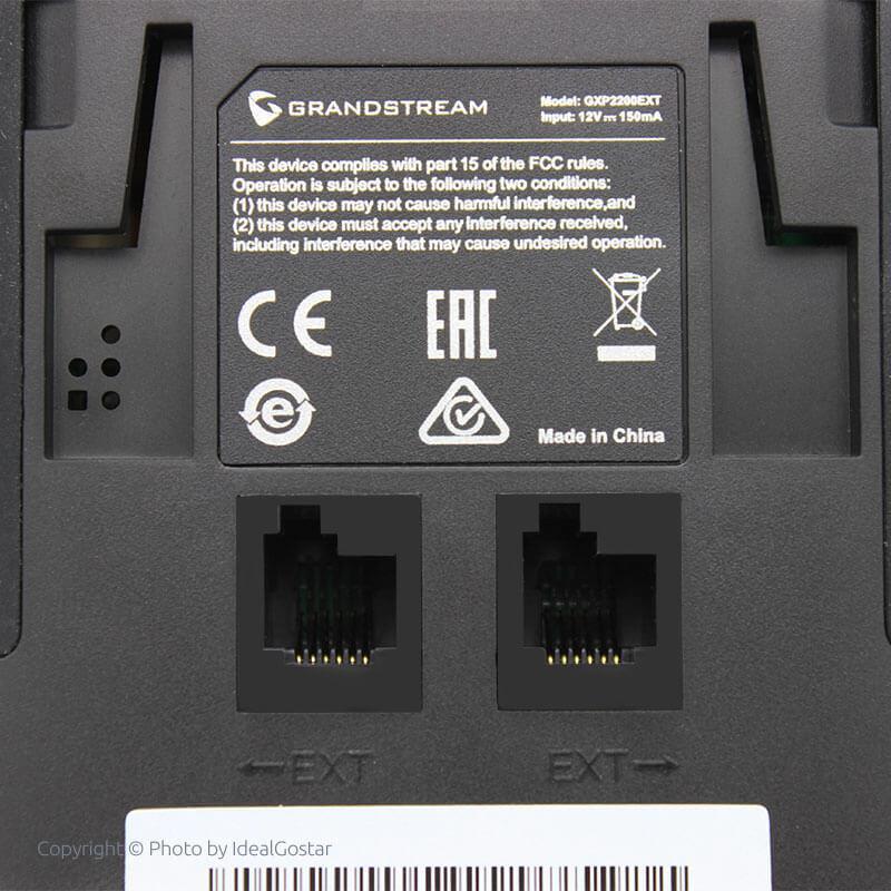 تصویر از پشت کنسول تلفن گرنداستریم GXP2200EXT