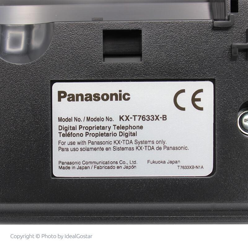تصویر از پشت تلفن سانترال دیجیتال پاناسونیک KX-T7633