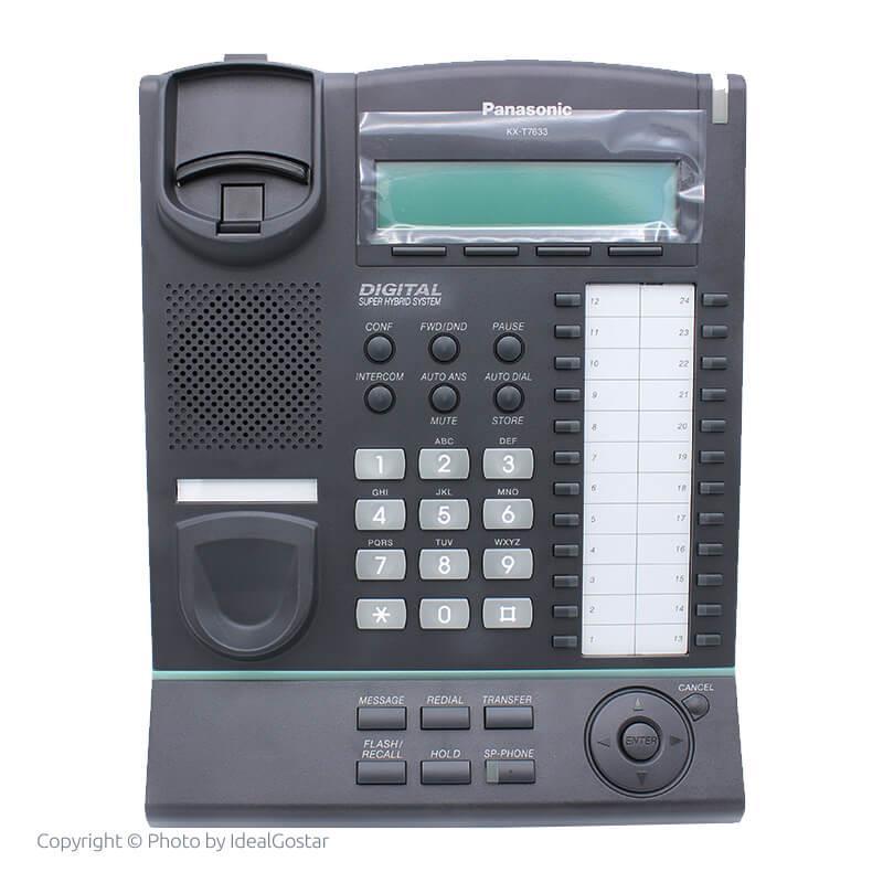تلفن سانترال دیجیتال پاناسونیک KX-T7633 بدون گوشی دستی