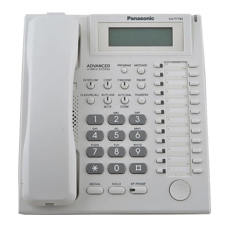 تلفن سانترال هایبرید پاناسونیک KX-T7735