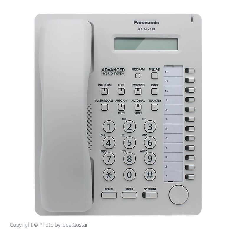 رنگ سفید گوشی تلفن سانترال پاناسونیک KX-AT7730