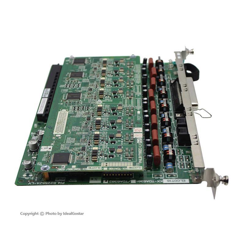KX-TDA6382