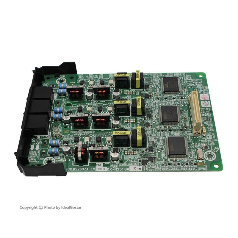 KX-NS5180