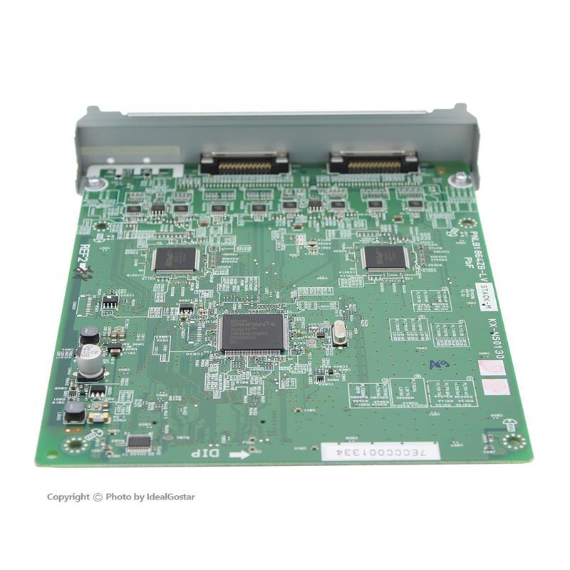 KX-NS0130