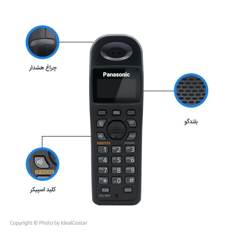 ویژگی تلفن بیسیم 3611