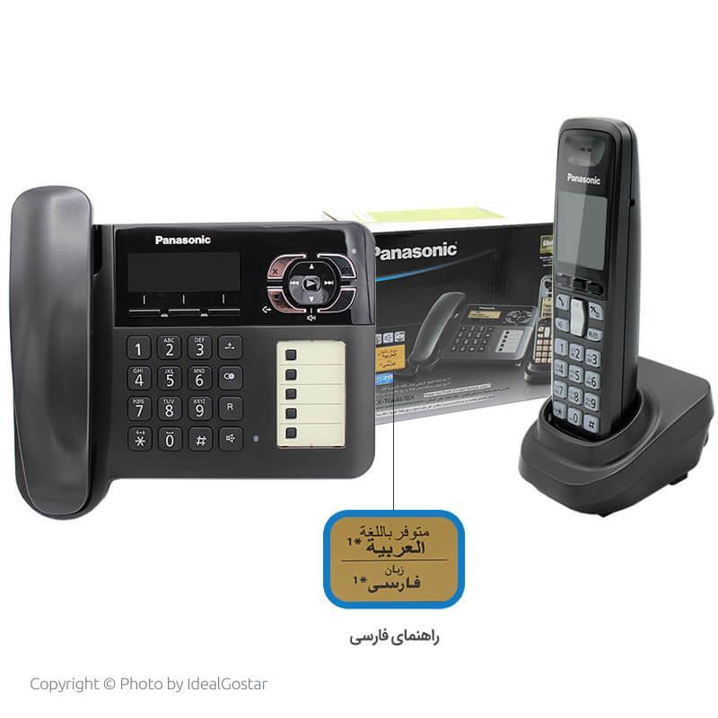 جعبه تلفن بیسیم پاناسونیک KX-TG6461