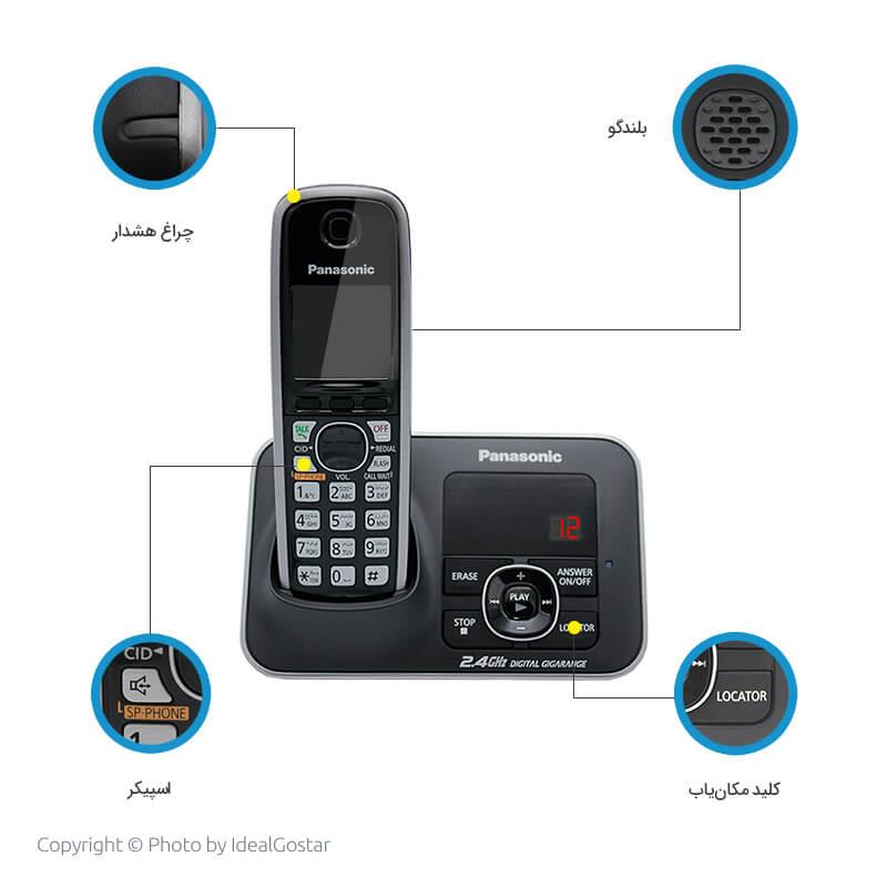 ویژگیهای تلفن بی سیم پاناسونیک KX-TG3721