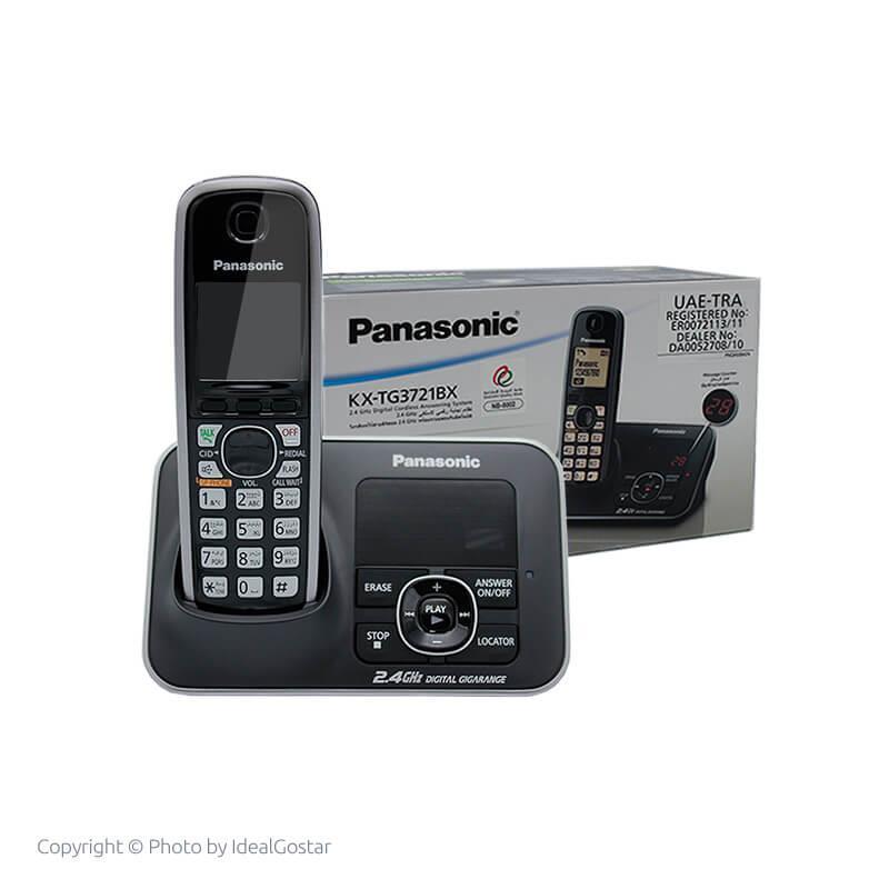 جعبه تلفن بیسیم پاناسونیک KX-TG3721