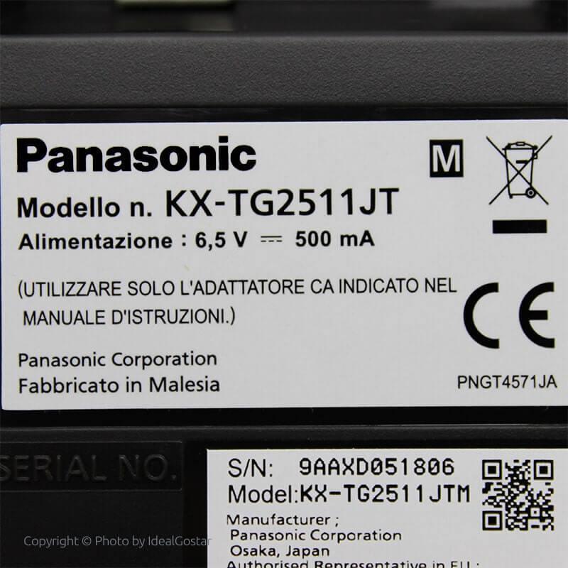 پشت بیس تلفن بیسیم پاناسونیک KX-TG2511
