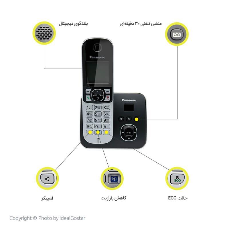 ویژگیهای تلفن بیسیم پاناسونیک KX-TG6821