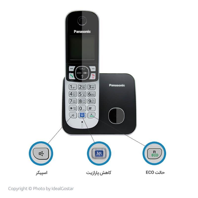 ویژگیهای تلفن بیسیم پاناسونیک KX-TG6811