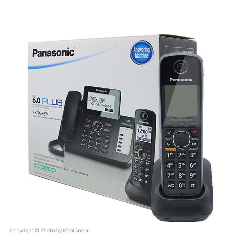 جعبه محصول تلفن بی سیم پاناسونیک KX-TG6671