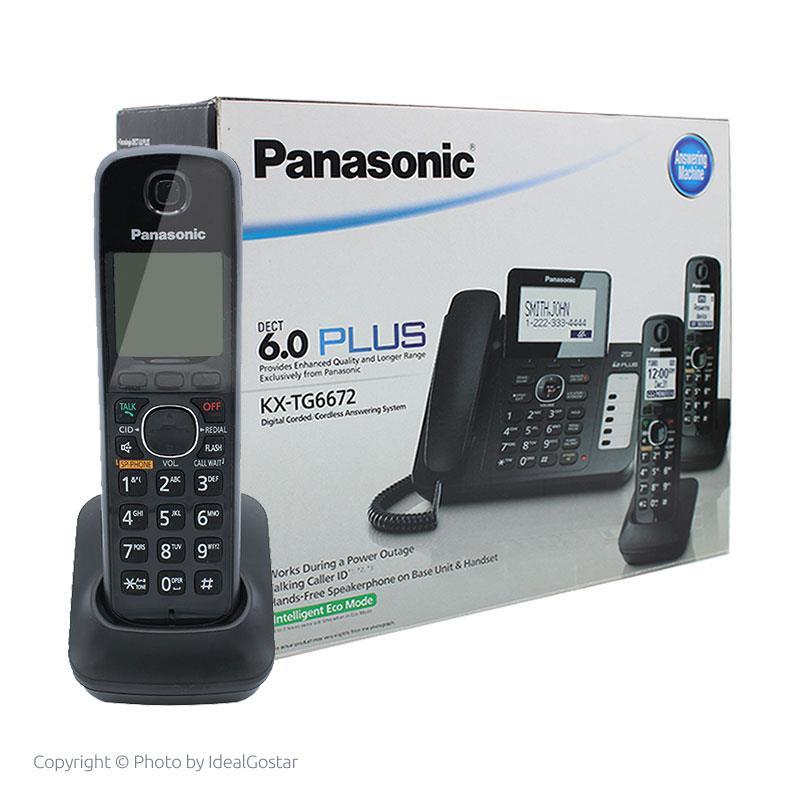 جعبه تلفن بی سیم پاناسونیک KX-TG6672
