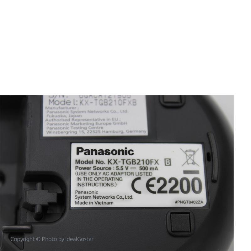 تلفن بی سیم پاناسونیک KX-TGB210